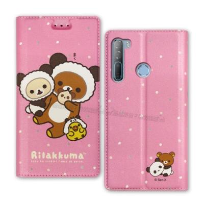 日本授權正版 拉拉熊 HTC Desire 20 Pro 金沙彩繪磁力皮套(熊貓粉)