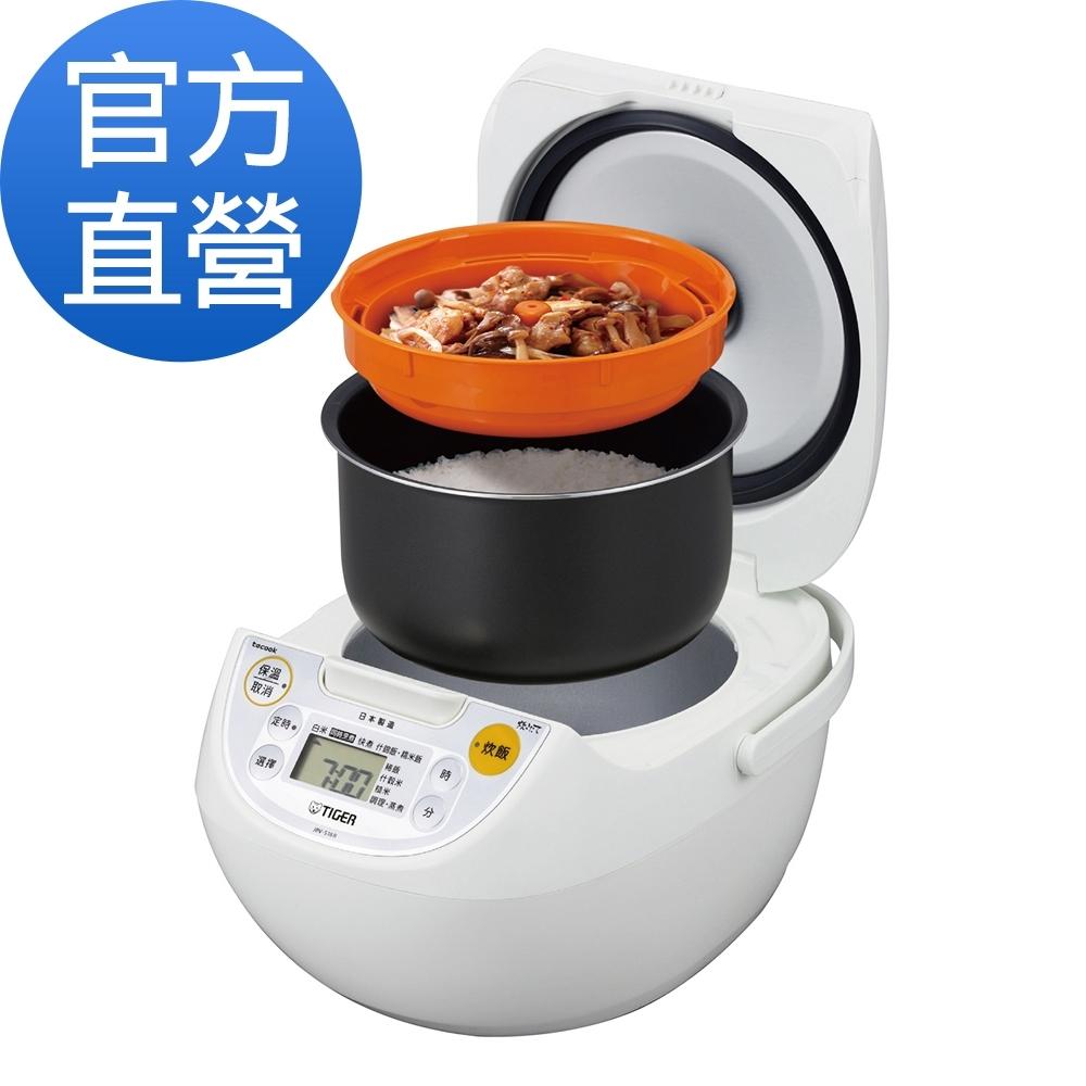 (日本製)TIGER虎牌  6人份微電腦多功能炊飯電子鍋(JBV-S10R)