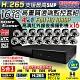 【CHICHIAU】H.265 16路4聲 5MP 台灣製造數位高清遠端監控套組(含1080P SONY 200萬攝影機x16) product thumbnail 1