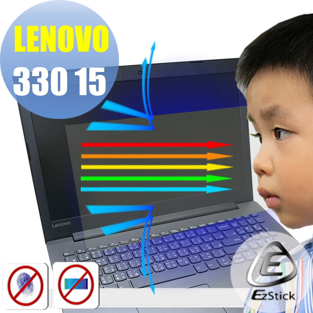 EZstick Lenovo IdeaPad 330 15 IKB 防藍光螢幕貼