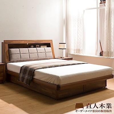 日本直人木業-KELT積層木單層收納5尺雙人附插座掀床組