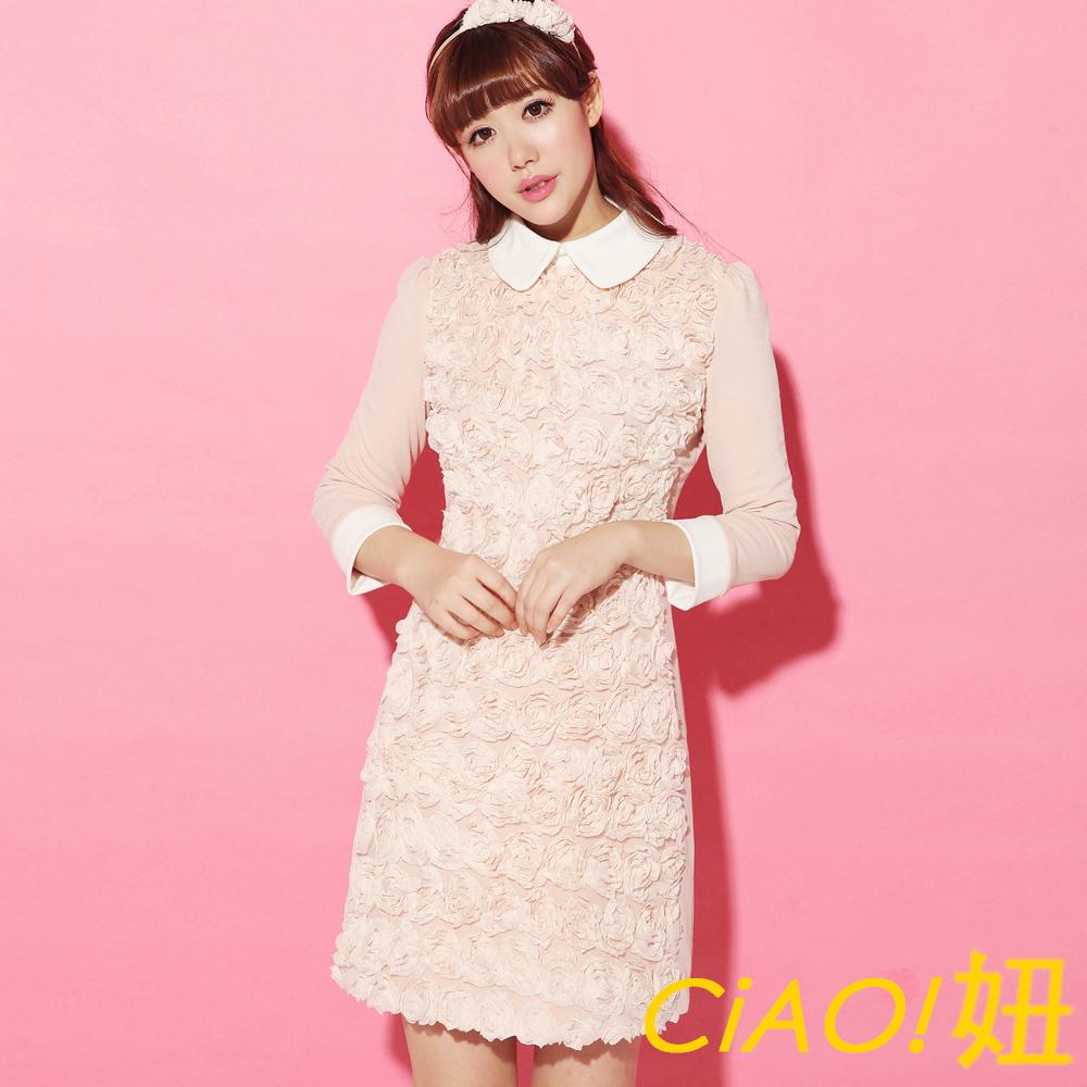 浪漫立體蕾絲花朵連身裙 (淺粉色)-CIAO妞