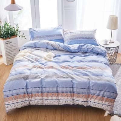 A-ONE 100%純棉-清新H系列-加大床包/兩用被組-夢見
