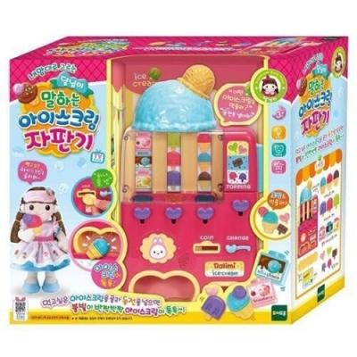 任選韓版DALIMI 冰淇淋自動販賣機 DL32691 原廠公司貨