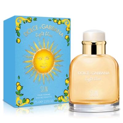 D&G Light Blue Sun Men 陽光夏日男性淡香水75ml