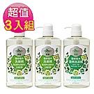 汎奇 3入組 檜木洗潔組(檜木洗碗精x2+蔬果洗潔精x1)