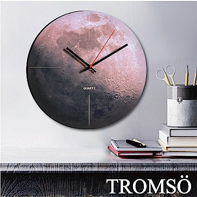 TROMSO宇宙時代無框畫時鐘-月球