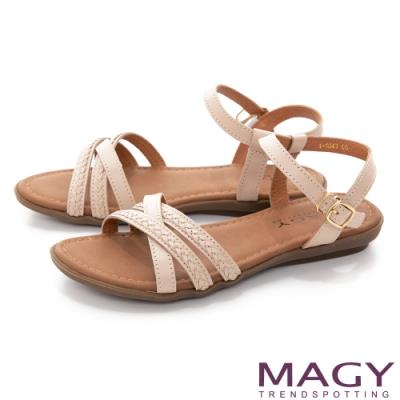 MAGY 典雅編織真皮平底 女 涼鞋 裸色