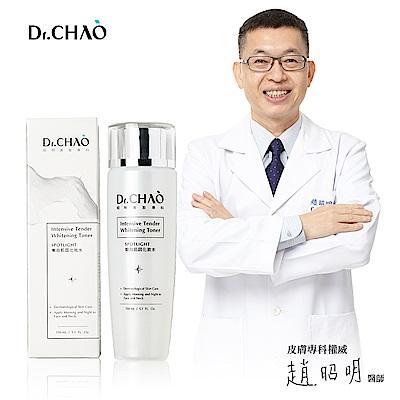 【Dr.CHAO】Spotlight 嫩白肌因化妝水 150ml