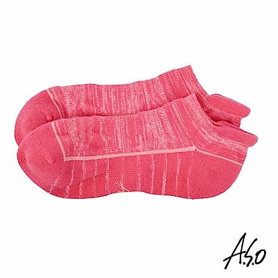 A.S.O 遠紅外線系列 除臭船型襪-桃粉紅
