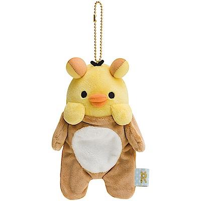 拉拉熊懶熊 布偶衣系列毛絨公仔吊飾。小雞 San-X