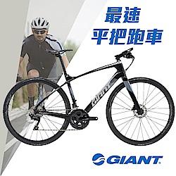 (無卡分期-12期)GIANT FASTROAD ADVANCED 1 最快平把跑車(碳纖版)