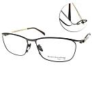 Masaki Matsushima眼鏡 細框設計款/棕-金 #MMFT5032 C02