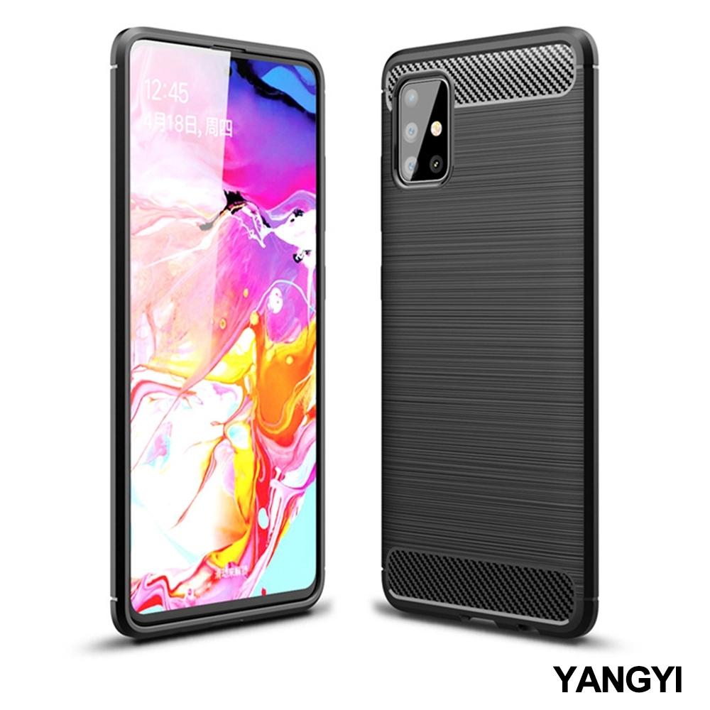 揚邑 SAMSUNG Galaxy A51 拉絲紋碳纖維軟殼散熱防震抗摔手機殼-黑