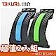 TAKURA 田倉 針壓腰椎拉伸器(兩入組) product thumbnail 1