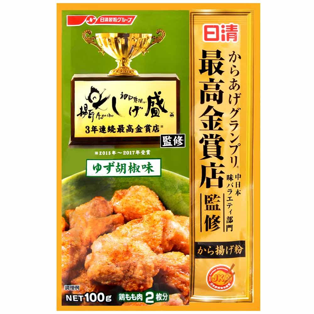 日清製粉 最高金賞炸雞粉-柚子唐辛子風味(100g)