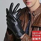 seoul show首爾秀 雙釦小綿羊皮加絨全掌觸控手套
