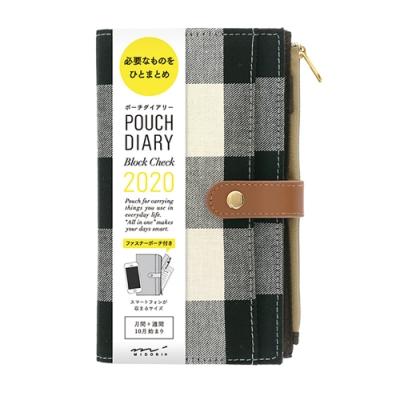 MIDORI Pouch Diary 2020手帳收納包-方格紋白黑
