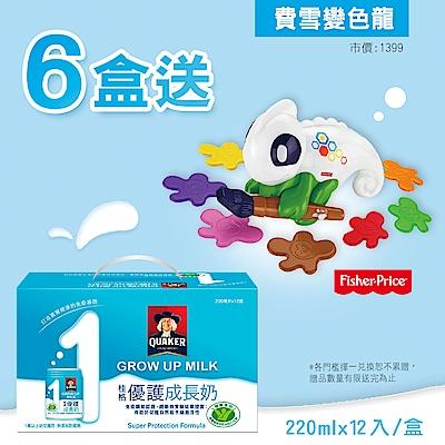 桂格 優護成長奶(220mlx12罐)x6盒贈費雪變色龍玩具