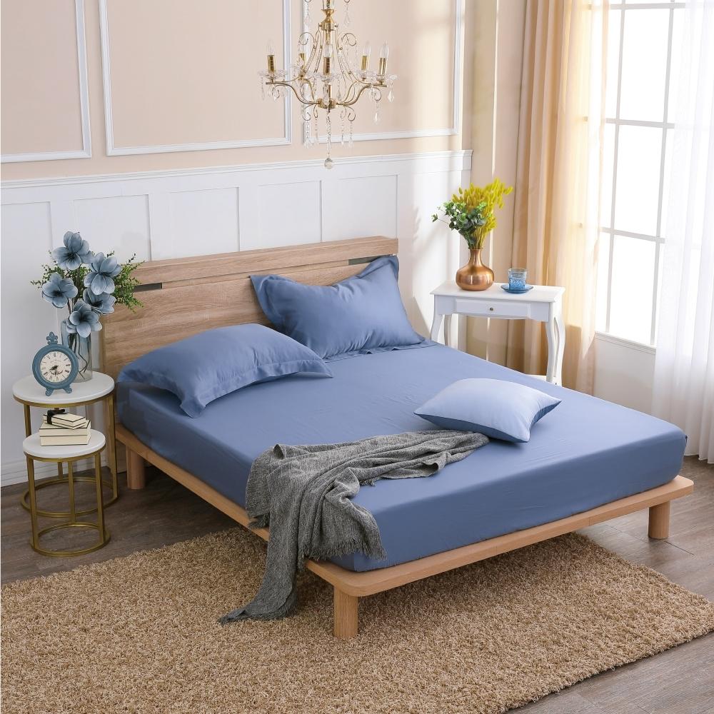 鴻宇 雙人加大床包組 天絲300織 波納藍 台灣製