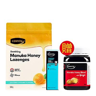 【Comvita 康維他】PFL30蜂膠蜂蜜薄荷潤喉糖組
