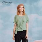 OUWEY歐薇 不對稱斜裁鑽飾上衣(綠)