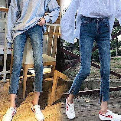 高腰顯瘦開叉牛仔褲-藍色(S-3XL可選)   NUMI 森