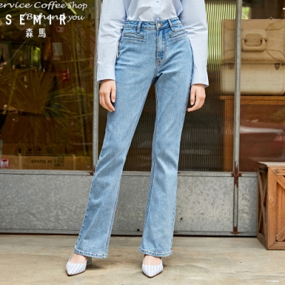 SEMIR森馬-復古水洗顯瘦網紅喇叭褲-女(共2色)