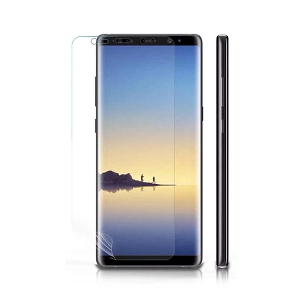 o-one SAMSUNG Galaxy Note 8 大螢膜 保護貼(霧面)