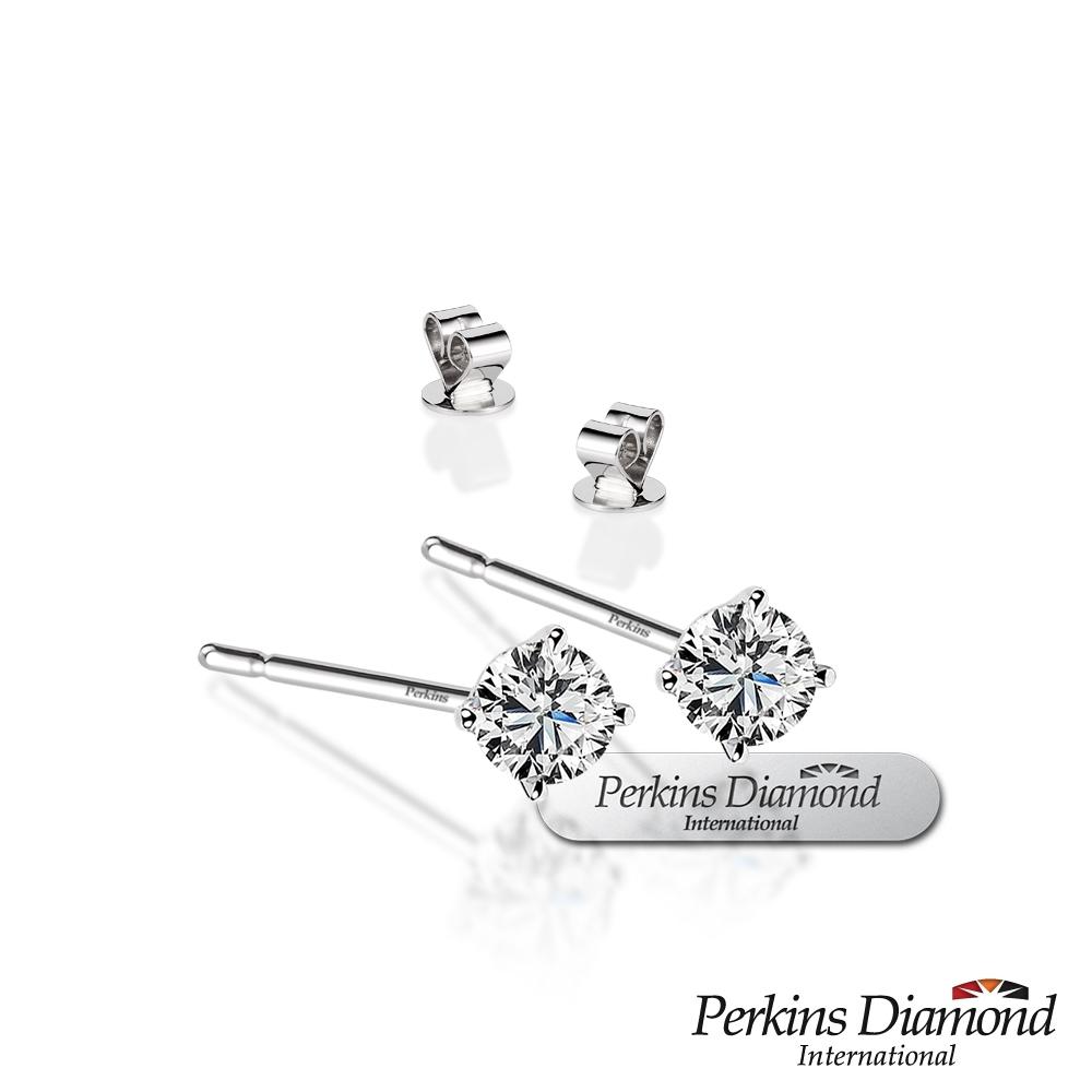 PERKINS 伯金仕 - Classic系列 18K金 總重0.20克拉鑽石耳環