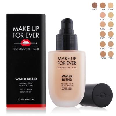 (期效品)MAKE UP FOR EVER 恆久親膚雙用水粉霜50ml#Y325-期效202104