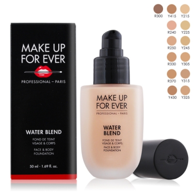 (期效品)MAKE UP FOR EVER 恆久親膚雙用水粉霜50ml-多色可選-期效202107