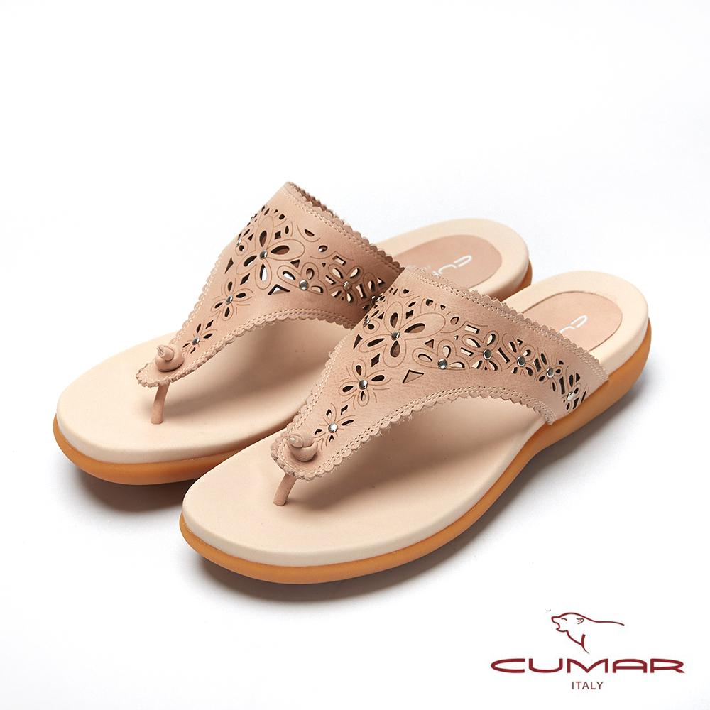 CUMAR普羅旺斯莊園- 雷射沖孔雕花夾腳拖鞋-淺杏