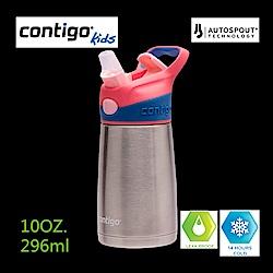 【美國CONTIGO】Striker吸管不銹鋼兒童水壺296cc-紅蓋