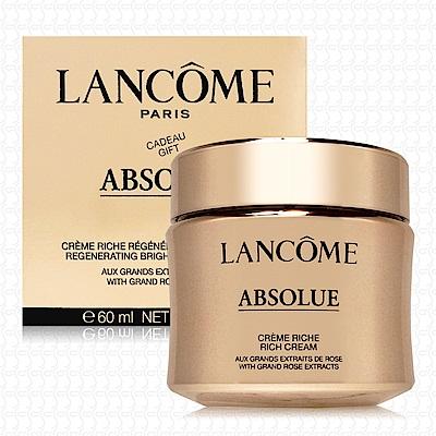 * 蘭蔻 絕對完美黃金玫瑰修護乳霜-豐潤版60ml(CV版)