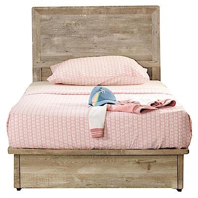 品家居  愛朵麗3.5尺單人床片型收納床台組合(不含床墊)-106x192x106cm免組