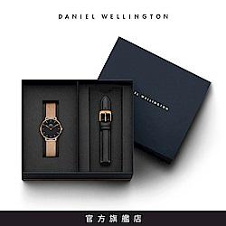 DW 禮盒 官方旗艦店 32mm米蘭金屬編織錶+爵士黑真皮錶帶(編號14)