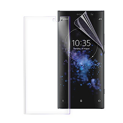 o-one大螢膜PRO Xperia XA2 Plus 全膠滿版保護貼-透明/霧面