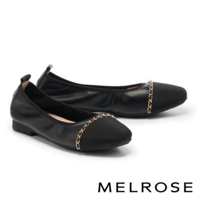 平底鞋 MELROSE 時髦撞色鏈條牛皮娃娃平底鞋-黑