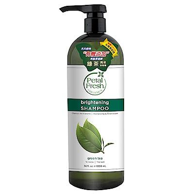 美國沛特斯 有機成份綠茶亮采洗髮精(無矽靈-34oz/1000ml)