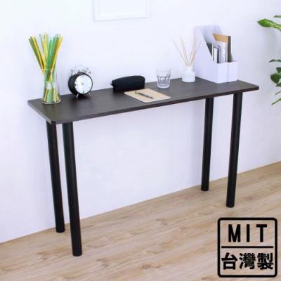 頂堅 長方形書桌/餐桌/洽談桌/工作桌/長桌-寬120x深40x高75公分(深胡桃木色)