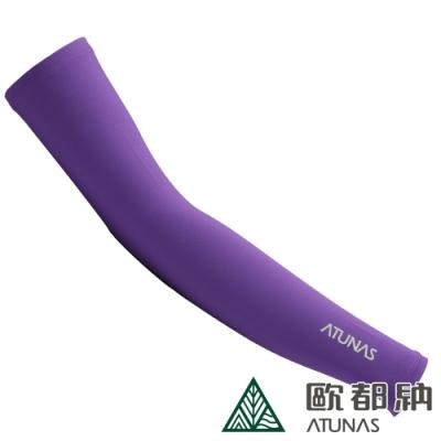 【ATUNAS 歐都納】夏日繽紛防曬透氣袖套A1ACBB18N紫/吸濕排汗/露營登山健行/運動單車機車配件