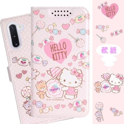 【Kitty】三星 Samsung Galaxy Note10 甜心系列彩繪可站立皮套(軟糖款)