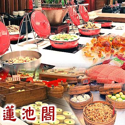 (台北)蓮池閣素菜餐廳 歐式平假日自助午晚餐吃到飽2張