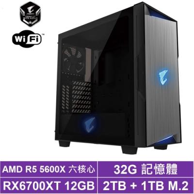 技嘉B550平台[峰火劍龍Pro]R5六核RX6700XT獨顯電玩機