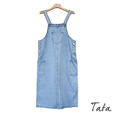 小清新吊帶牛仔裙 TATA