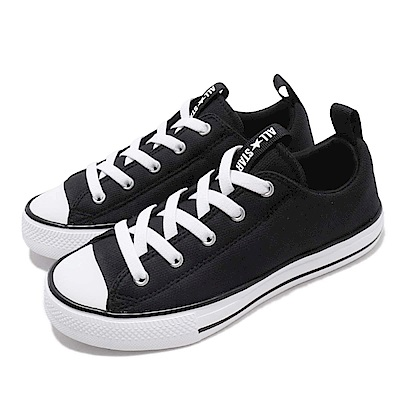 Converse All Star SuperPlay 童鞋