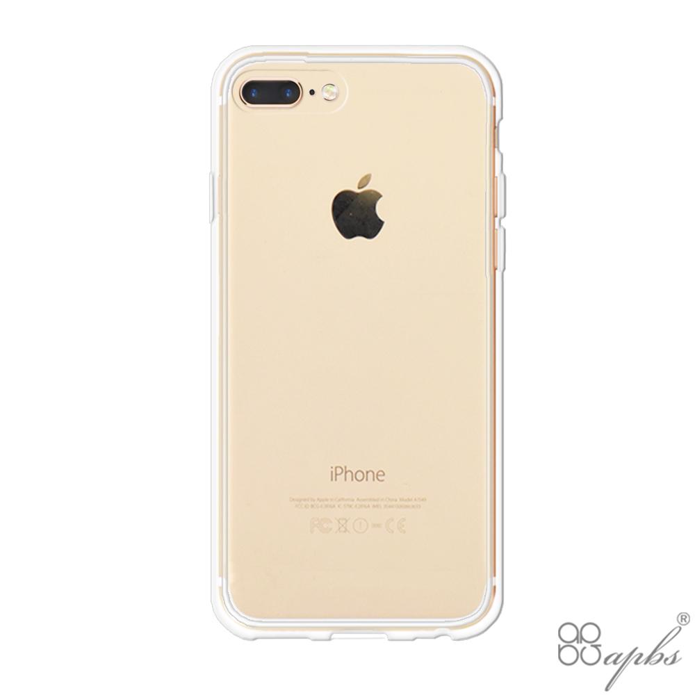 APPLE iPhone8/7/6s/6 Plus 5.5吋防震雙料手機殼