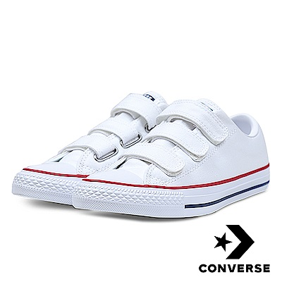 CONVERSE-All Star 女休閒鞋-白