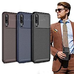 爵士焦點 Samsung Galaxy A70 碳纖維防指紋軟式手機殼